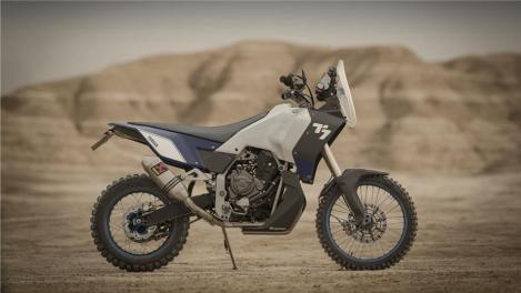 Yamaha, T7, Tenere